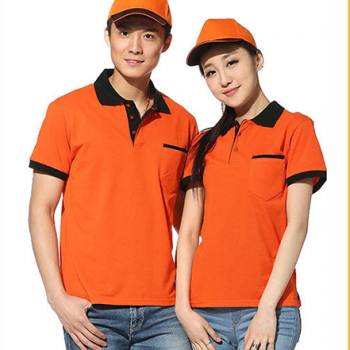 G13-323 Postal & Courier Uniforms