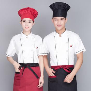 G6-310 Hot sale Chef's Uniforms
