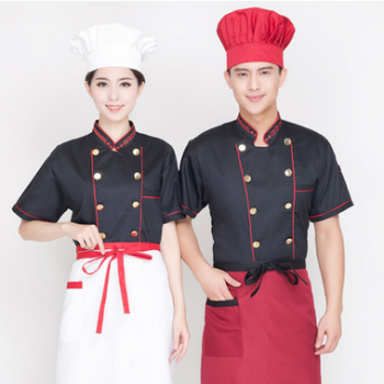 G6-311 hot sale Chef's Uniforms