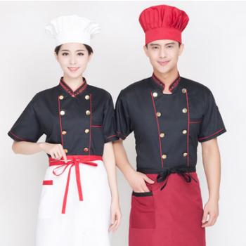 G6-311 hot sale Chef's Uniforms