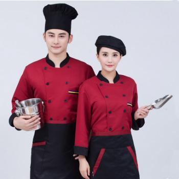G6-312 New Chef's Uniforms