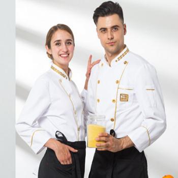 G6-353 Chef's Uniforms